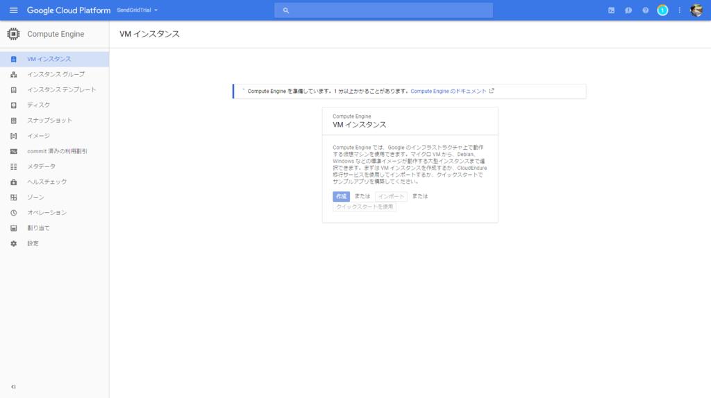 f:id:kikutaro777:20170421162456p:plain