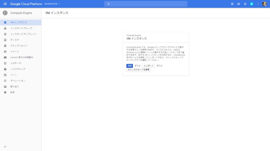 f:id:kikutaro777:20170421163448p:plain