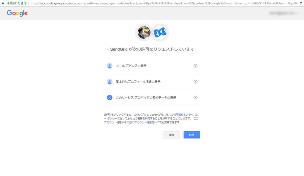 f:id:kikutaro777:20170421174232p:plain