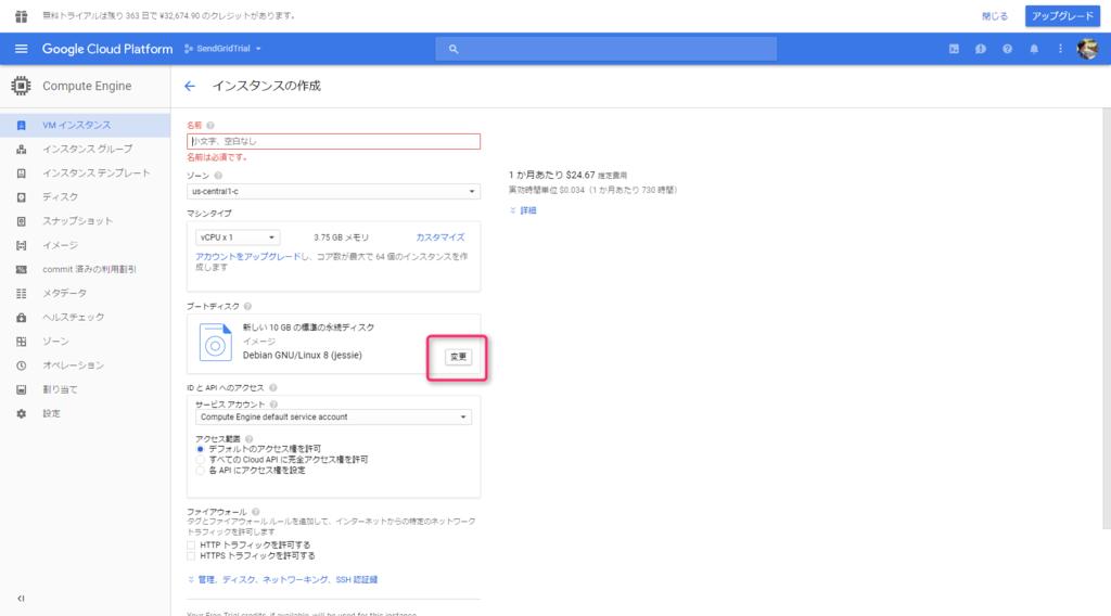f:id:kikutaro777:20170421214802p:plain