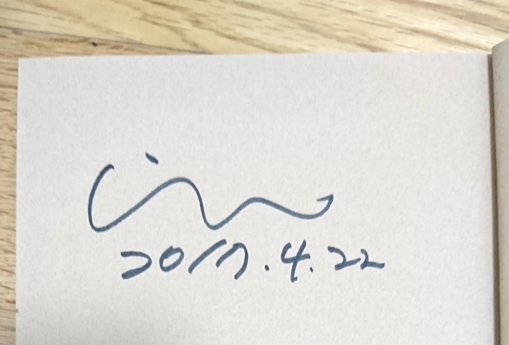 f:id:kikutaro777:20170422230858j:plain:w300