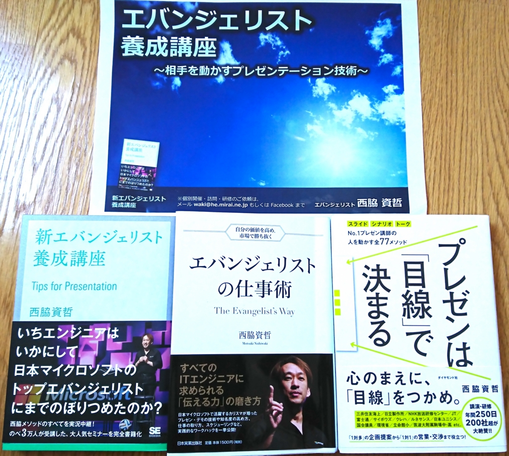f:id:kikutaro777:20170423122119j:plain:w400