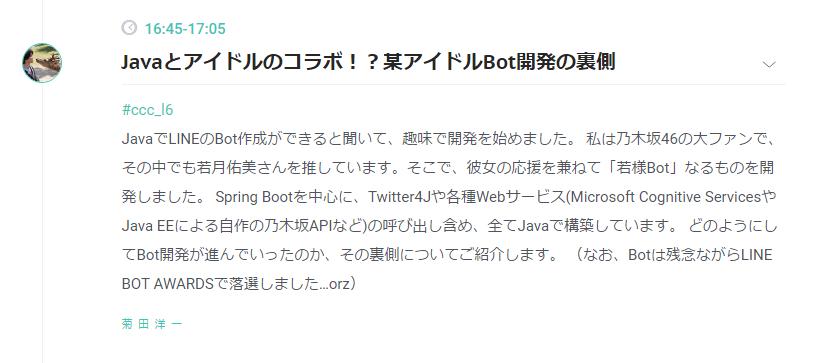 f:id:kikutaro777:20170428003129p:plain