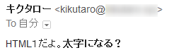 f:id:kikutaro777:20170530002410p:plain