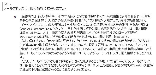 f:id:kikutaro777:20171203020828p:plain