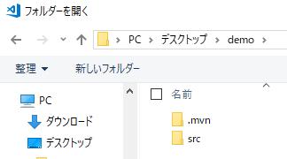 f:id:kikutaro777:20171207011438p:plain