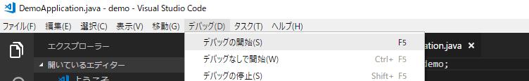 f:id:kikutaro777:20171207011754p:plain
