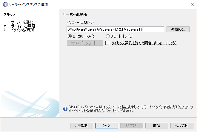 f:id:kikutaro777:20171217132348p:plain