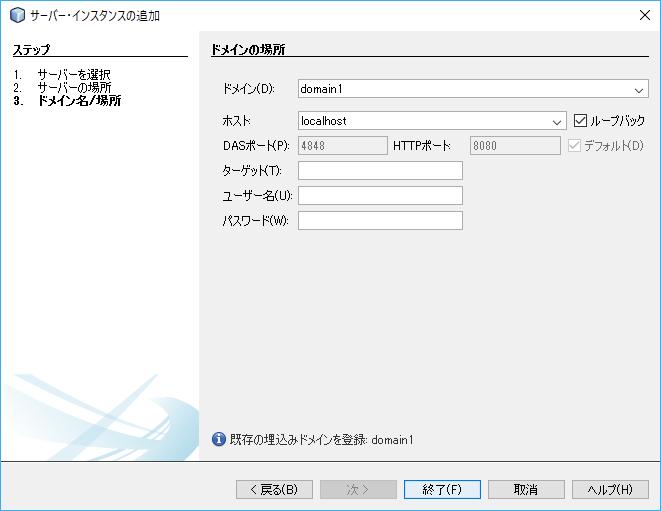 f:id:kikutaro777:20171217132604p:plain
