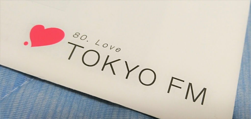 f:id:kikutaro777:20180127122251j:plain