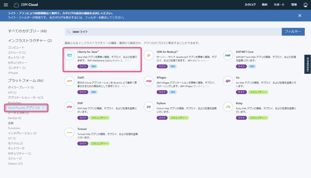 f:id:kikutaro777:20180602130650p:plain