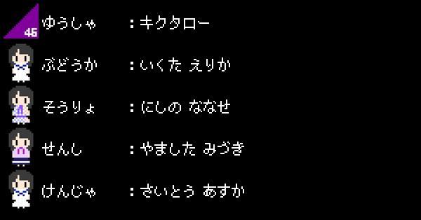 f:id:kikutaro777:20180702233359j:plain