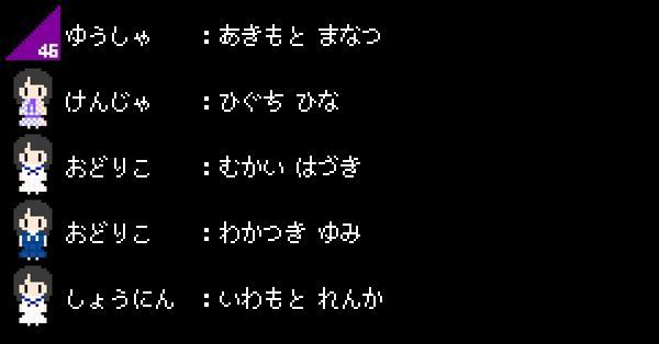 f:id:kikutaro777:20180808002824j:plain