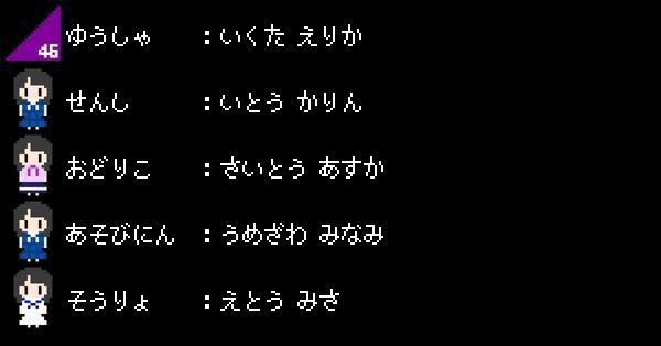 f:id:kikutaro777:20180808174712j:plain