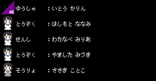 f:id:kikutaro777:20180811021543j:plain