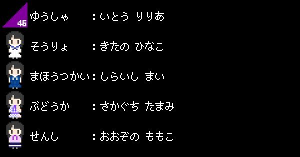 f:id:kikutaro777:20180813215317j:plain