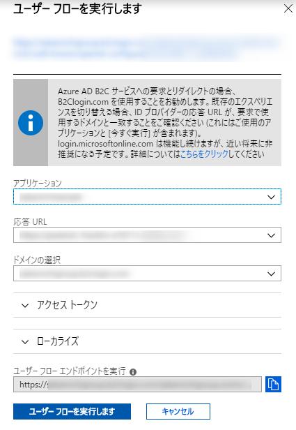 f:id:kikutaro777:20190110232205p:plain:w350