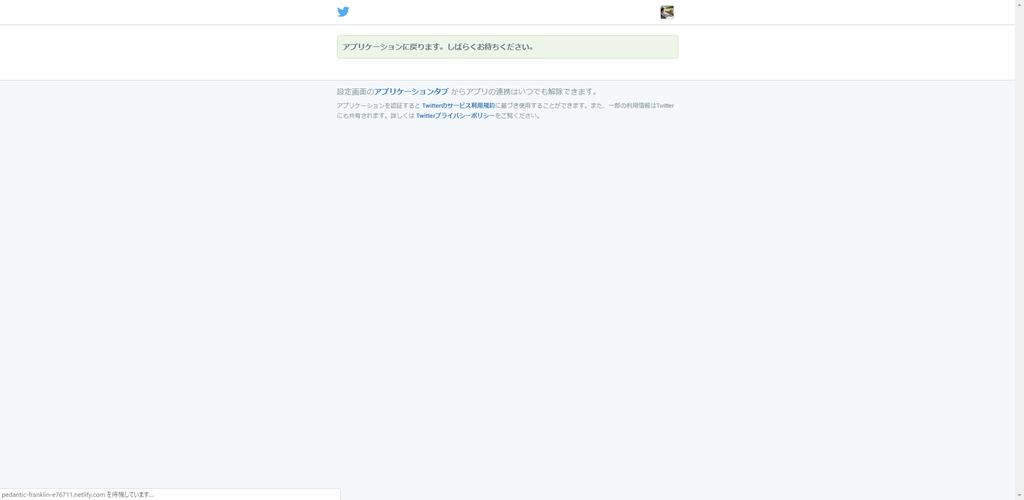 f:id:kikutaro777:20190110233441p:plain
