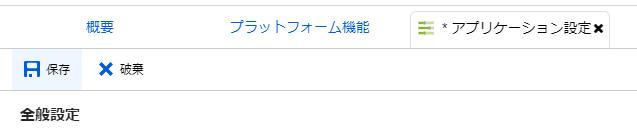 f:id:kikutaro777:20190217095746p:plain