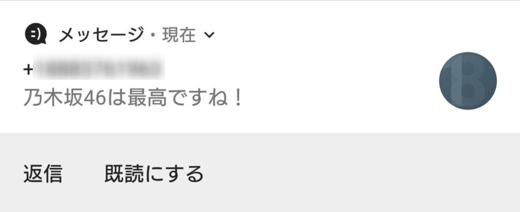 f:id:kikutaro777:20190218221743j:plain