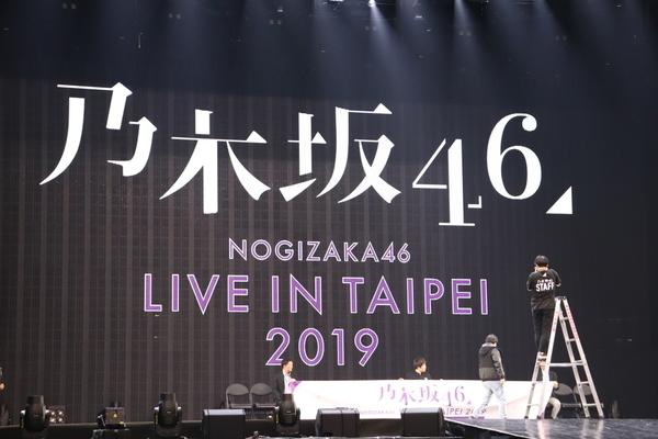 Nogizaka46 LiveIn Taipei 2019の写真撮影