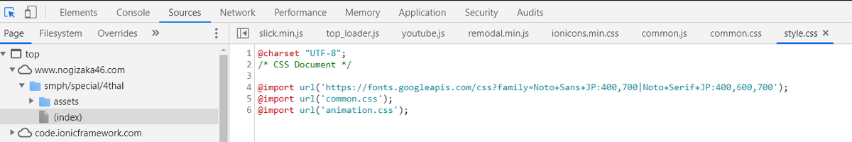 style.css