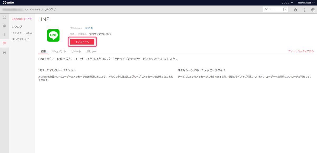 f:id:kikutaro777:20190513233107p:plain