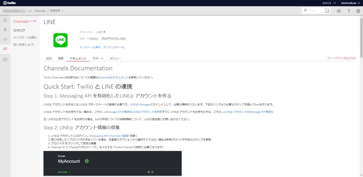 f:id:kikutaro777:20190513234550p:plain
