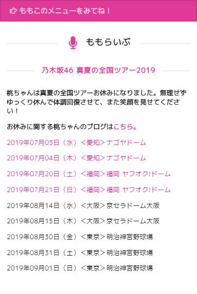 f:id:kikutaro777:20190625000202p:plain