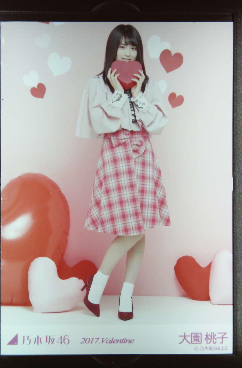 2017 Valentineヒキ
