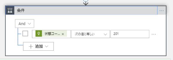 f:id:kikutaro777:20190719010412p:plain