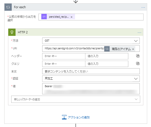 f:id:kikutaro777:20190719011413p:plain