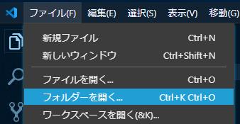 f:id:kikutaro777:20190803142307p:plain