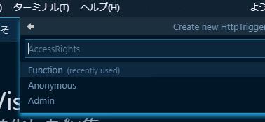 f:id:kikutaro777:20190805235356p:plain