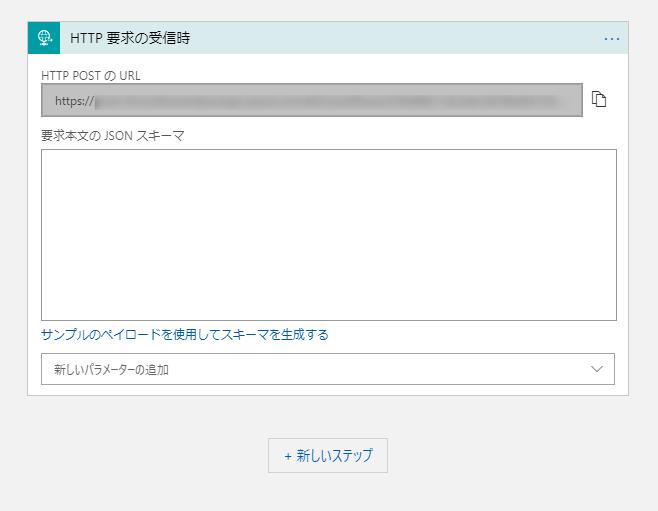 f:id:kikutaro777:20190807000123p:plain