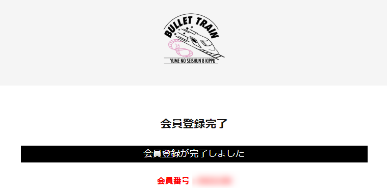 f:id:kikutaro777:20190811213358p:plain