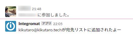 f:id:kikutaro777:20190819232028p:plain