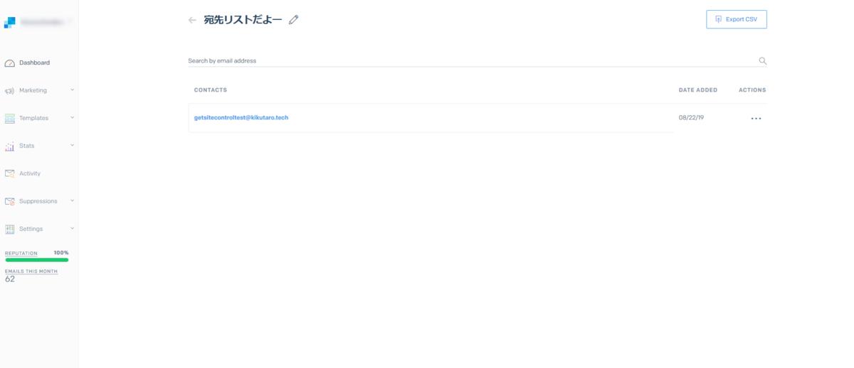 f:id:kikutaro777:20190822233816p:plain
