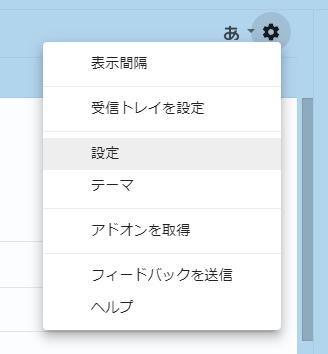 f:id:kikutaro777:20190830003817p:plain