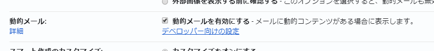 f:id:kikutaro777:20190830003926p:plain