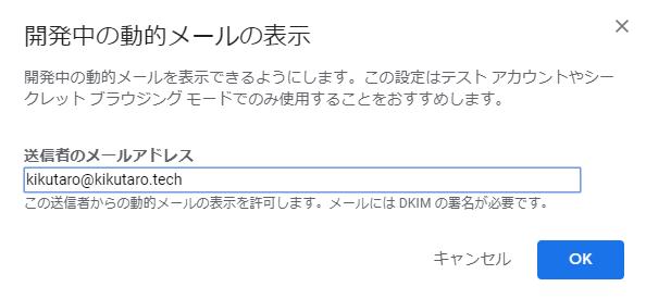 f:id:kikutaro777:20190830004032p:plain