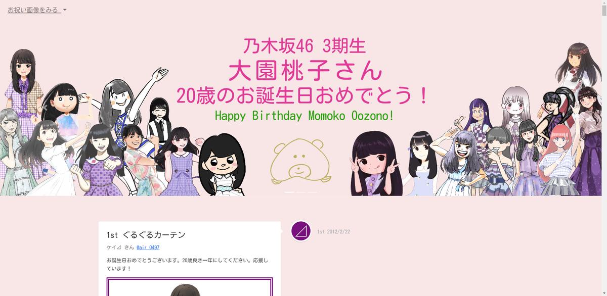 f:id:kikutaro777:20190914001856p:plain