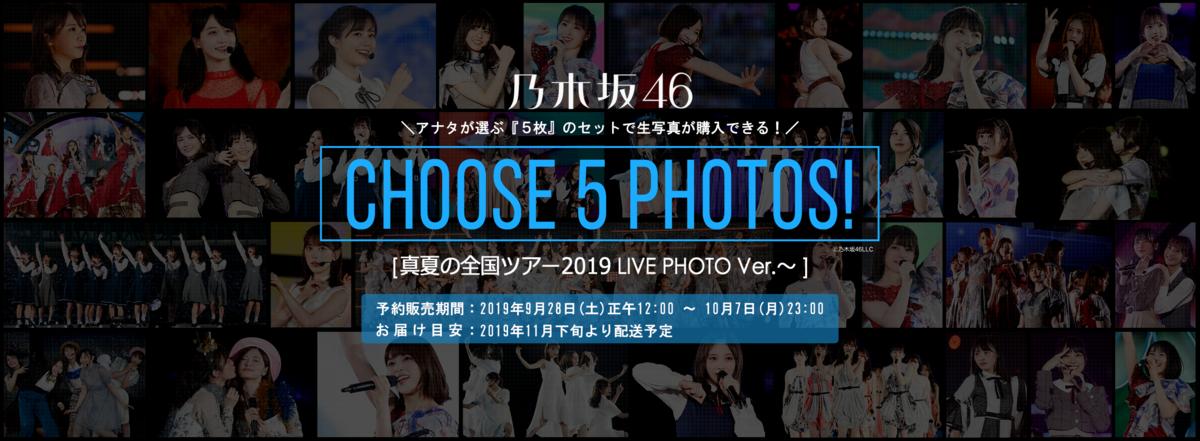 f:id:kikutaro777:20190927221923p:plain