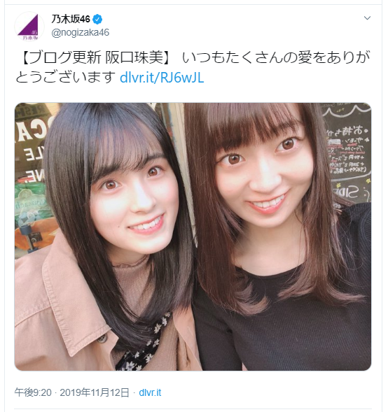 f:id:kikutaro777:20191122010346p:plain