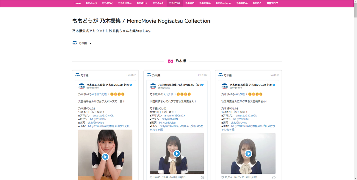 f:id:kikutaro777:20191122010514p:plain