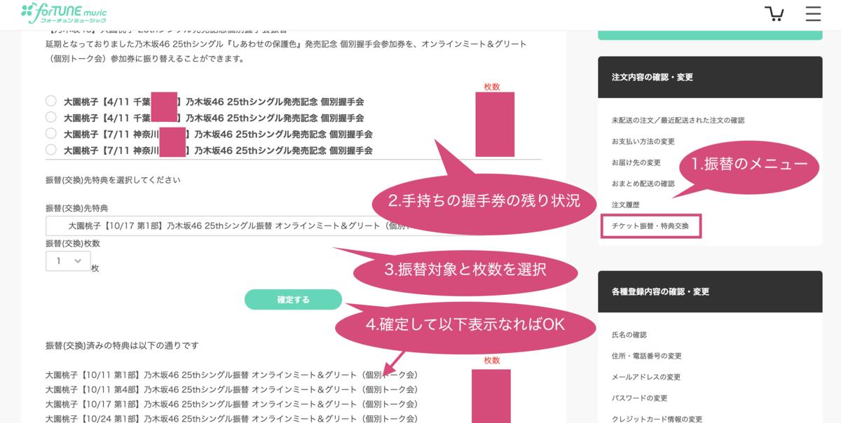 f:id:kikutaro777:20201011144255p:plain