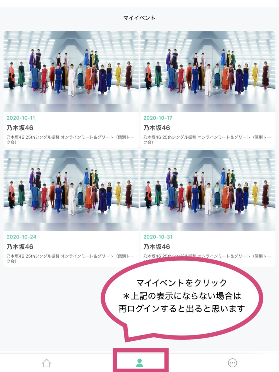 f:id:kikutaro777:20201011153047p:plain:w400