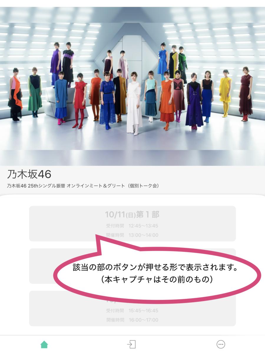 f:id:kikutaro777:20201011153459p:plain:w400