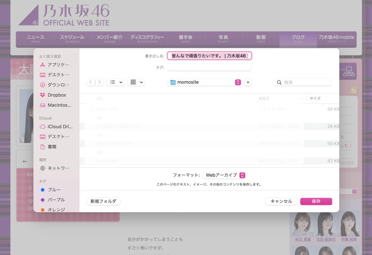 f:id:kikutaro777:20210901221850p:plain