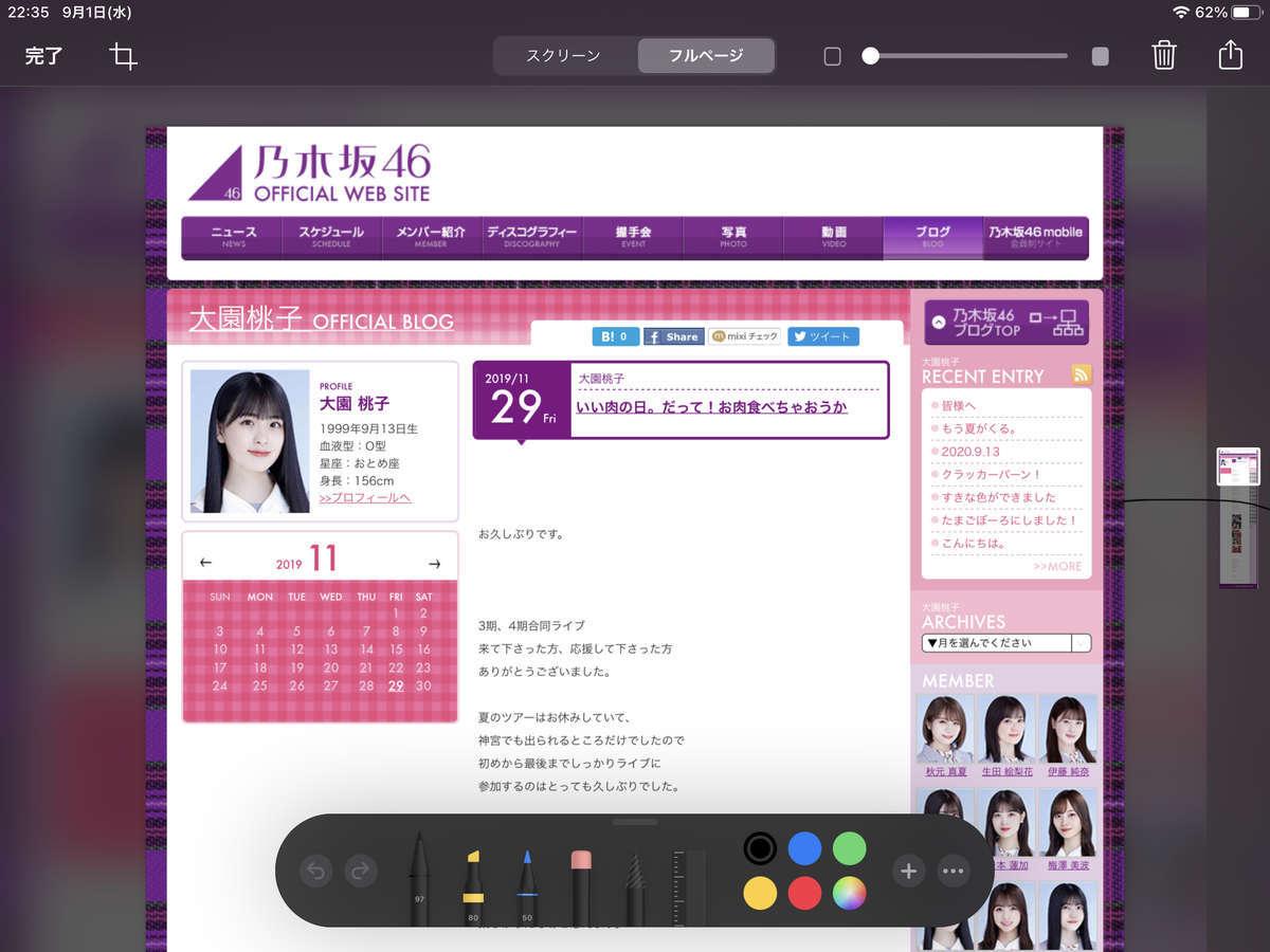 f:id:kikutaro777:20210901223818j:plain